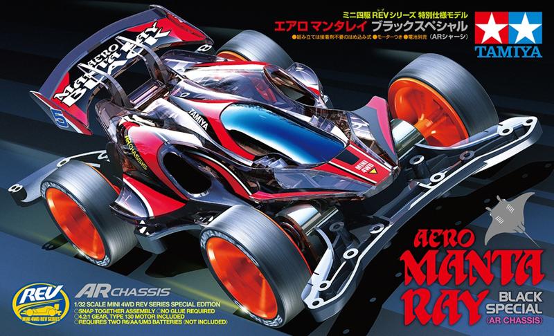 Tamiya 95419 JR Aero Manta Ray Black SP  AR Chassis